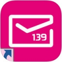 139邮箱轻量版 1.4.2 iPad版