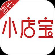 小店宝app
