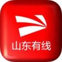 山东有线 4.1.9 iphone版