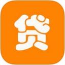 贷款记账本app 2.8.2 iPhone版