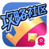 皇室战争掌游宝 1.1.0 安卓版