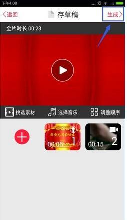 彩视 5.19.13 安卓版