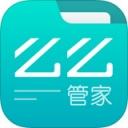 么么管家app V1.0 iPhone版
