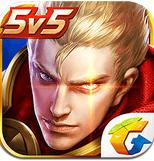 王者荣耀抢先服官网版 v3.65.1.6