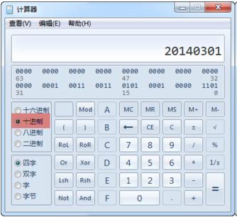 天正2014过期补丁64位 破解版 1.0