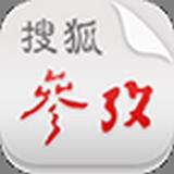 搜狐参考app
