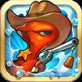 鱿鱼之狂野西部HD 1.1.13 安卓版