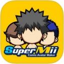 SuperMii酷脸app 2.4.0 iPhone版