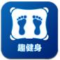 趣健身app