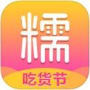 百度團購 6.7.1 iPhone版
