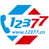 12377网络举报 v4.1 安卓版