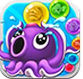 泡泡龙海底奇缘 1.16 安卓版