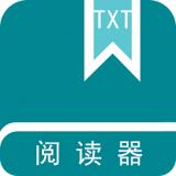 TXT免费全本阅读器 1.5.5 安卓版