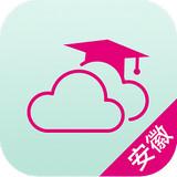 安徽和教育app 4.1.4 安卓版