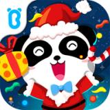 欢乐圣诞 8.8.8.10 安卓版