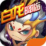 ucbug造梦西游3修改器 5.7 免费版