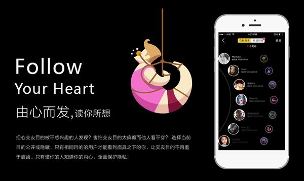 积目app 4.0.0 安卓版