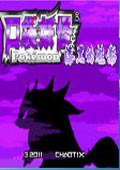 口袋妖怪漆黑的魅影 5.0 免费版
