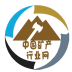矿产行业网