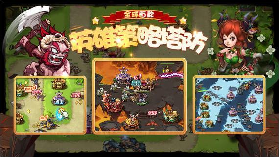 部落守卫战第1张预览图