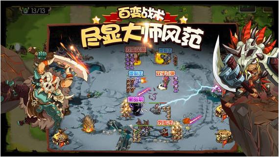 部落守卫战第4张预览图