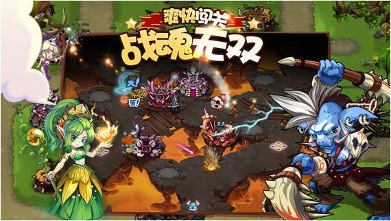 部落守卫战第2张预览图