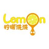 柠檬洗洗app