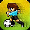 像素足球世界杯16 1.0.3 安卓版