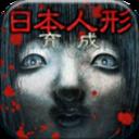 日本人偶育成漢化版 1.0.3 安卓版