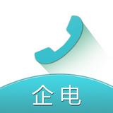 企电app