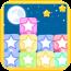 星星连连消消乐 1.5.1 安卓版