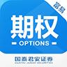 富易期权app