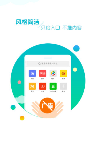 mibrowser_灵动浏览器
