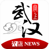 武汉电视台