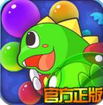 萌宠泡泡龙 1.0.0.3 安卓版