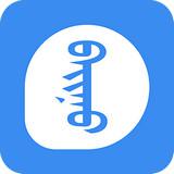 Bainu蒙語聊天app 3.1.0 安卓版