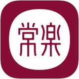 常乐足道app