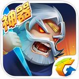 部落守衛戰 3.0.3 iPhone版