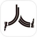 人人跑腿app 1.4.0 iPhone版