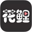花鲤直播app