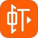 虾米音乐 5.7.0 iPad版