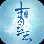青云志手游九游版 1.0 官方版