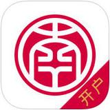 财富开户app