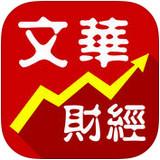 文华财经随身行 4.8.1 iPad版