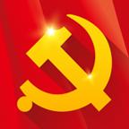 党建云app 3.2.2 安卓版