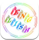 英文教育app