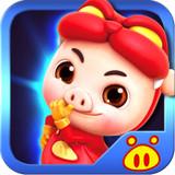 豬豬俠酷酷跑 1.6.1 免費版