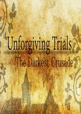 无情审判黑暗十字军