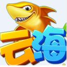 云海雷霆战机游戏 1.0.0.1 免费版