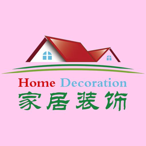 家居装饰网平台